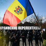 Соколовская заявила, что из-за победы Санду в Молдавии Украина может потерять Одессу
