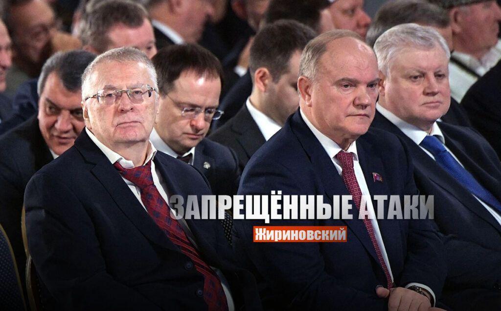 Зюганов высказался относительно спора Жириновского с Кадыровым
