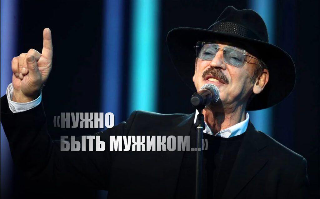 Боярский пристыдил артистов, требующих денег у государства