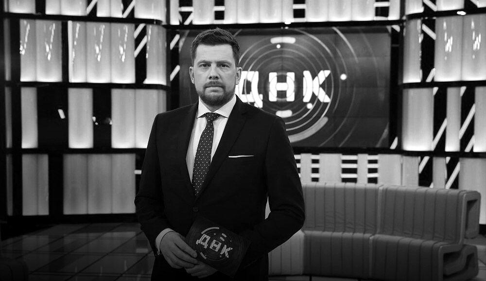 Телеведущий канала НТВ погиб при жесткой посадке самолета в Подмосковье