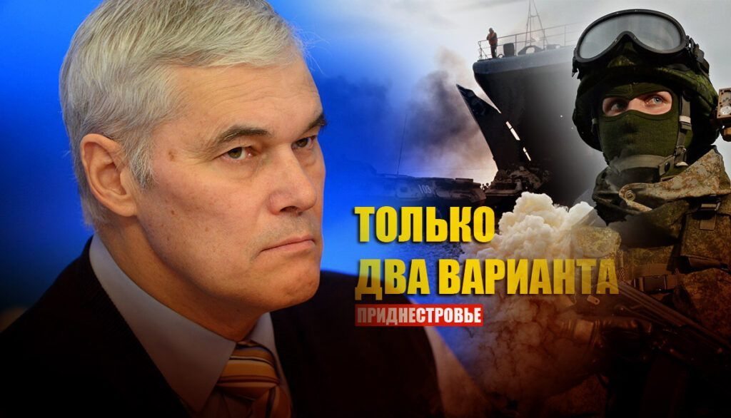 Военный эксперт назвал сценарий при котором Молдавия вынудит РФ высадить десант под Одессой