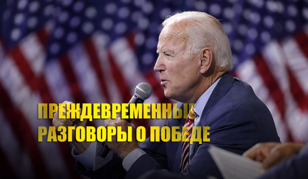 Эксперт рассказал о манипуляциях американских СМИ на выборах в США