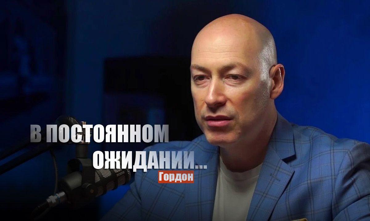 Гордон рассказал, когда Украина сможет отнять у России Крым и Донбасс