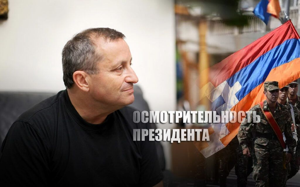 Кедми пояснил, почему президент России был осторожен, говоря о Карабахе