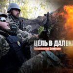 """Украинский военный предположил дату """"возвращения"""" Донбасса Киеву"""