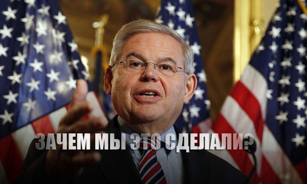 Американский сенатор раскритиковал выход США из Договора по открытому небу