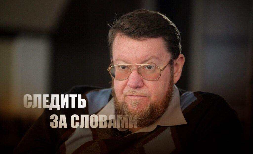 Сатановский потребовал «оставить от Германии пустое место»