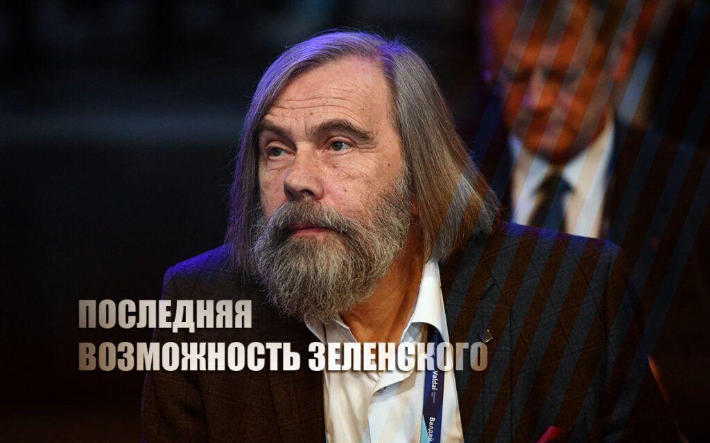 Погребинский пояснил, в каком случае Зеленский сможет удержать власть в стране