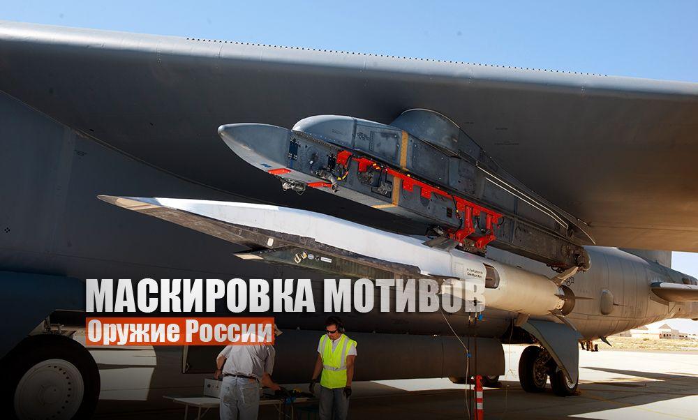 В Sohu рассказали о хитрости Кремля с «Цирконами», что может избавить Россию от противостояния с США