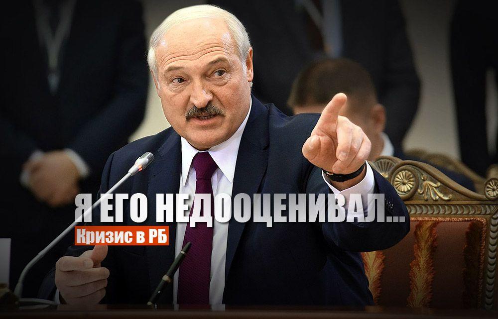 """Лукашенко рассказал о террористической группе, которая """"тоннами"""" везла оружие черезУкраину"""