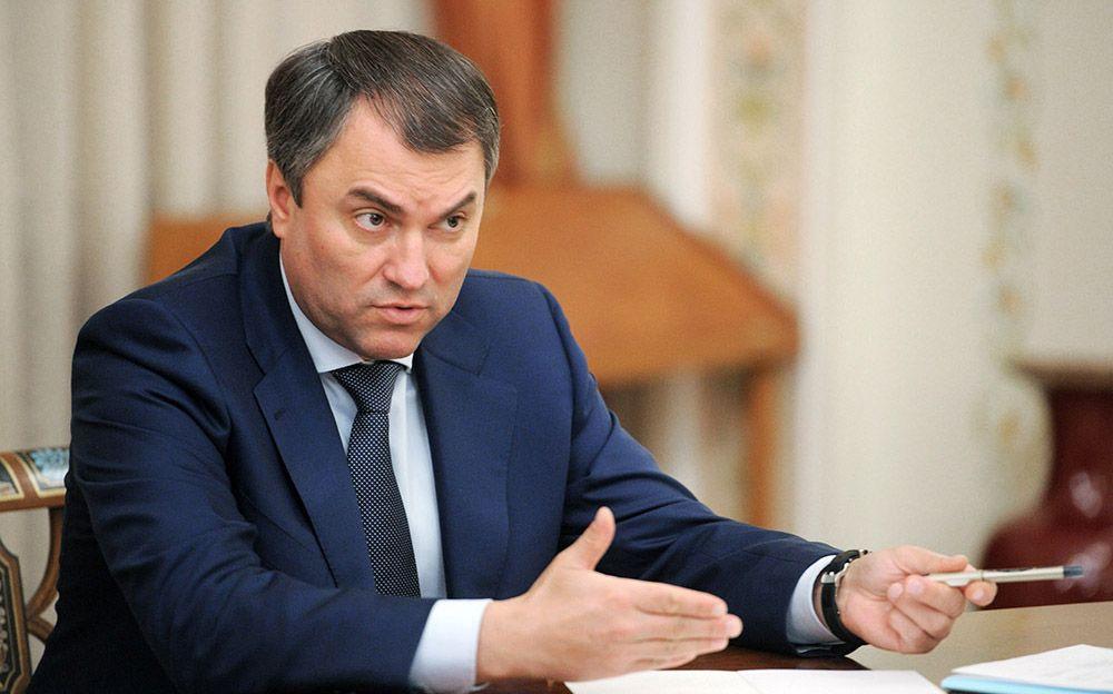 Госдума пока не будет рассматривать законопроект о порядке дистанционного образования