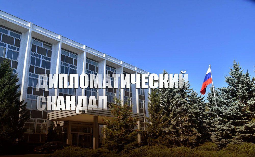Болгарский МИД дал российскому дипломату трое суток, чтобы покинуть страну