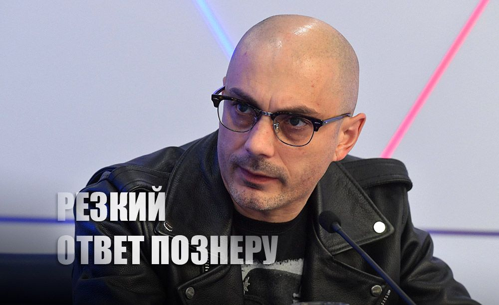 Гаспарян резко ответил Познеру на фразу о «неполноценных и безграмотных россиянах»