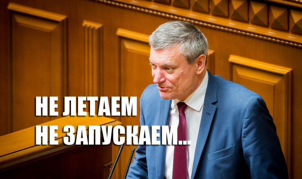 Украинский министр признал позорное состояние космической отрасли