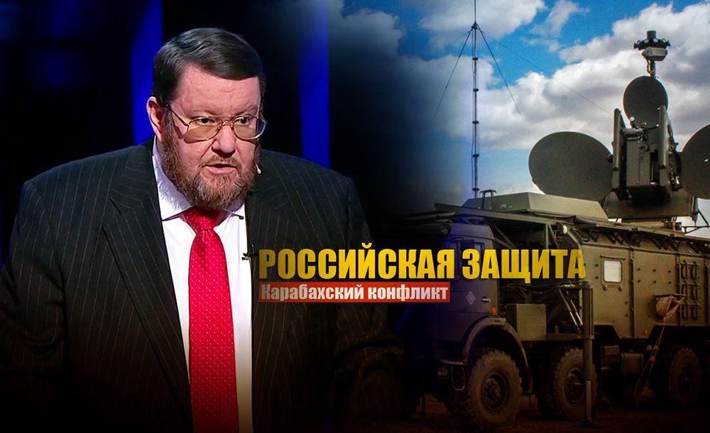 Сатановский объяснил, почему Армения не смогла применить РЭБ РФ для победы в конфликте