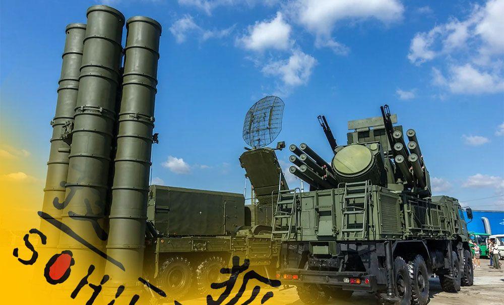 В Sohu назвали страну, куда Россия может всё-таки начать экспортировать С-500