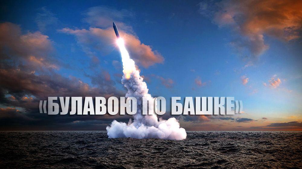 запуски российской межконтинентальной баллистической ракеты Булава поразили пользователей интернета из Японии
