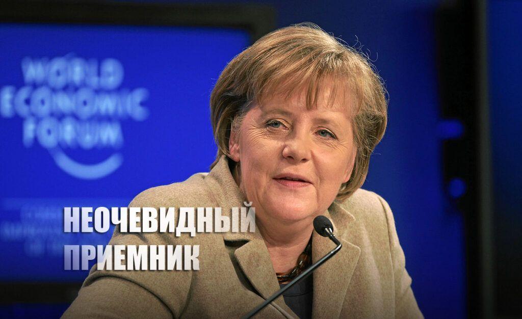 В СМИ назвали имя возможного преемника Меркель на пост немецкого канцлера