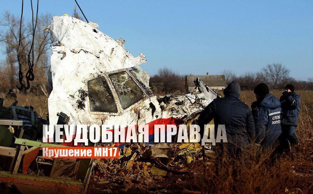 Коломойский один из тех, кто может открыть правду о крушении боинга MH17