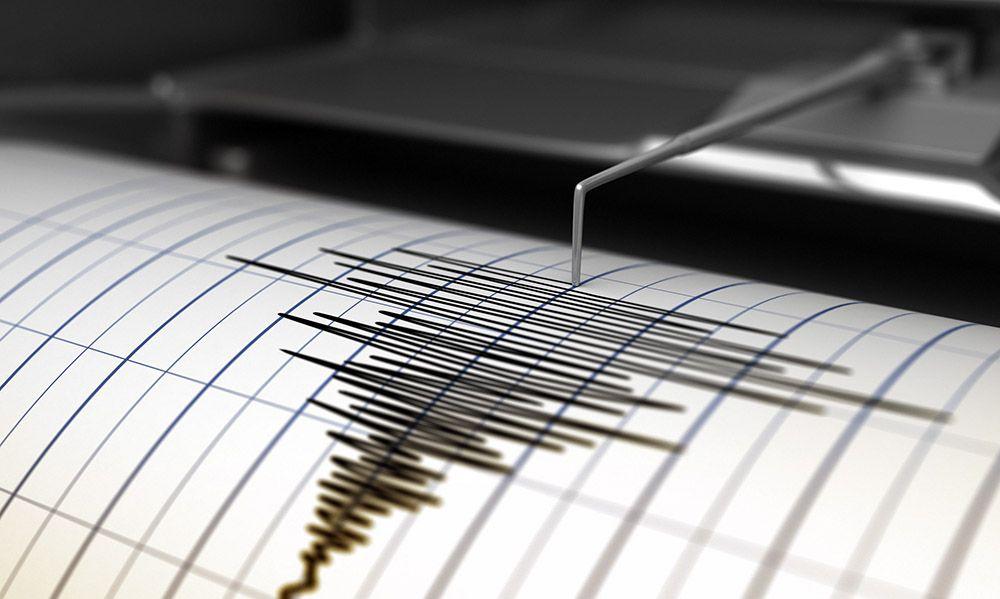 На границе РФ с Монголией произошло сильнейшее землетрясение