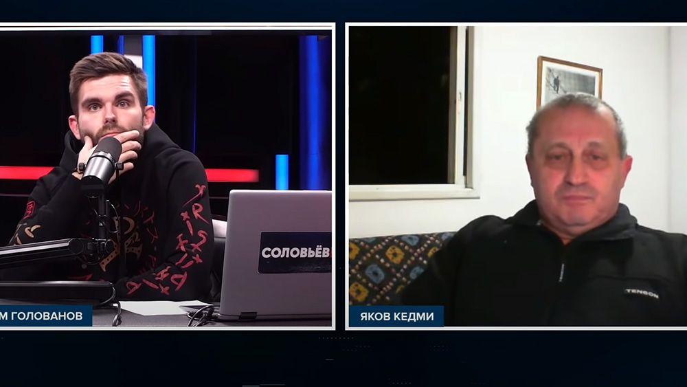 Кедми с яростью прокомментировал безнаказанность участников незаконных акций в РФ