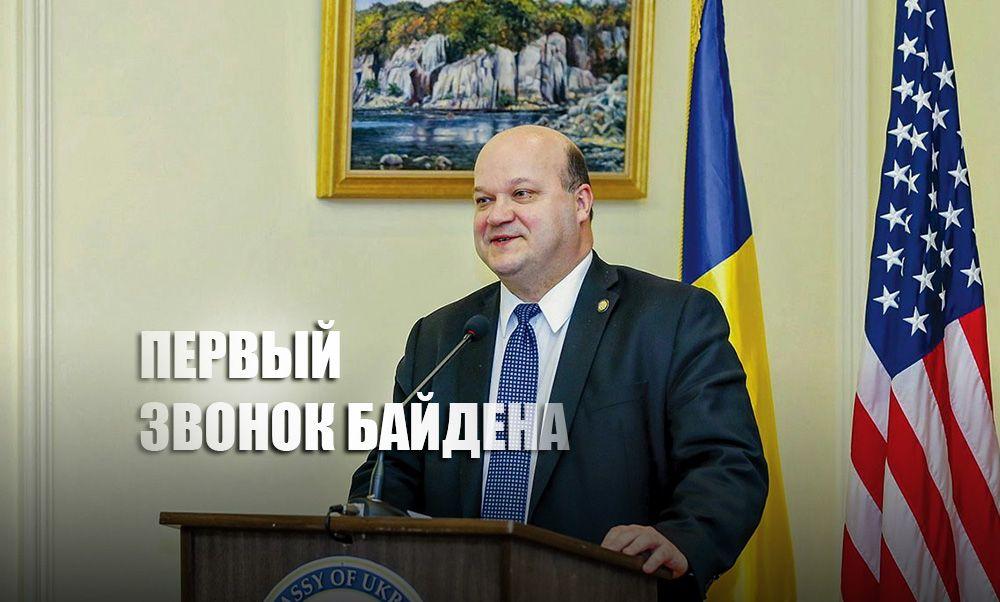На Украине недовольны, Байден позвонил первому Путину, а не Зеленскому