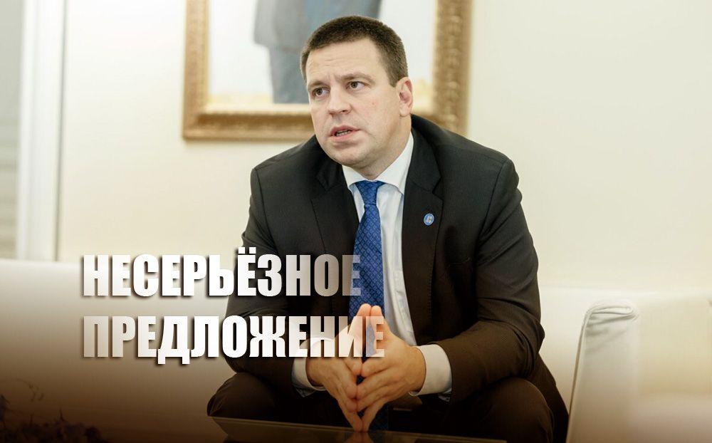 Референдум о браке привёл Эстонию к вопросу о вхождении в состав РФ