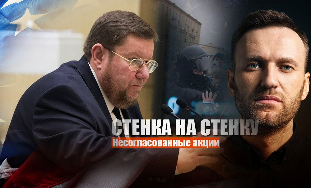 Сатановский сделал главный вывод из прошедших незаконных акций в России