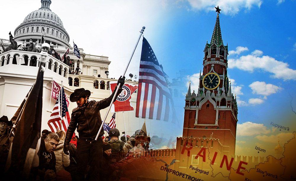 Эксперт рассказал, с каких направлений Штаты начнут наступать на позиции РФ