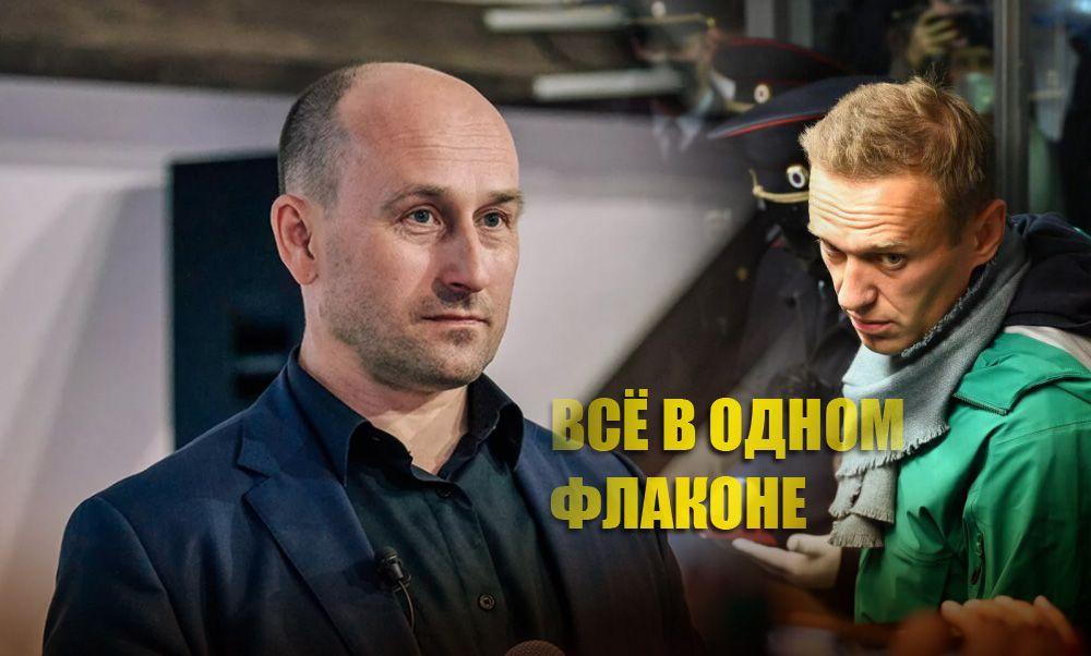 """Стариков заявил, что на Западе уже началась """"рекламная кампания смерти"""" Навального"""