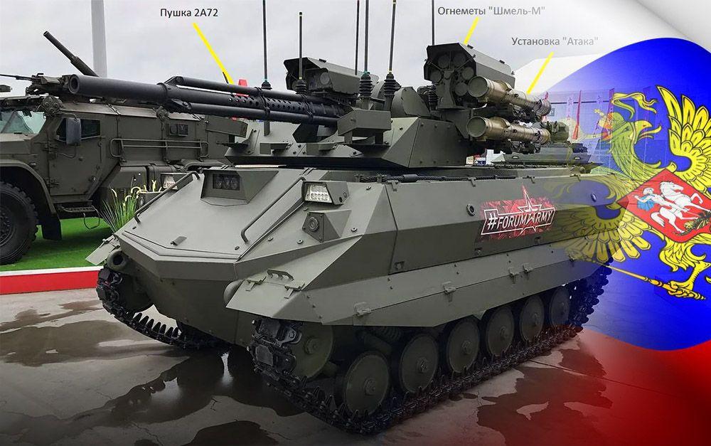 В СМИ показали ВИДЕО футуристического военного робота России