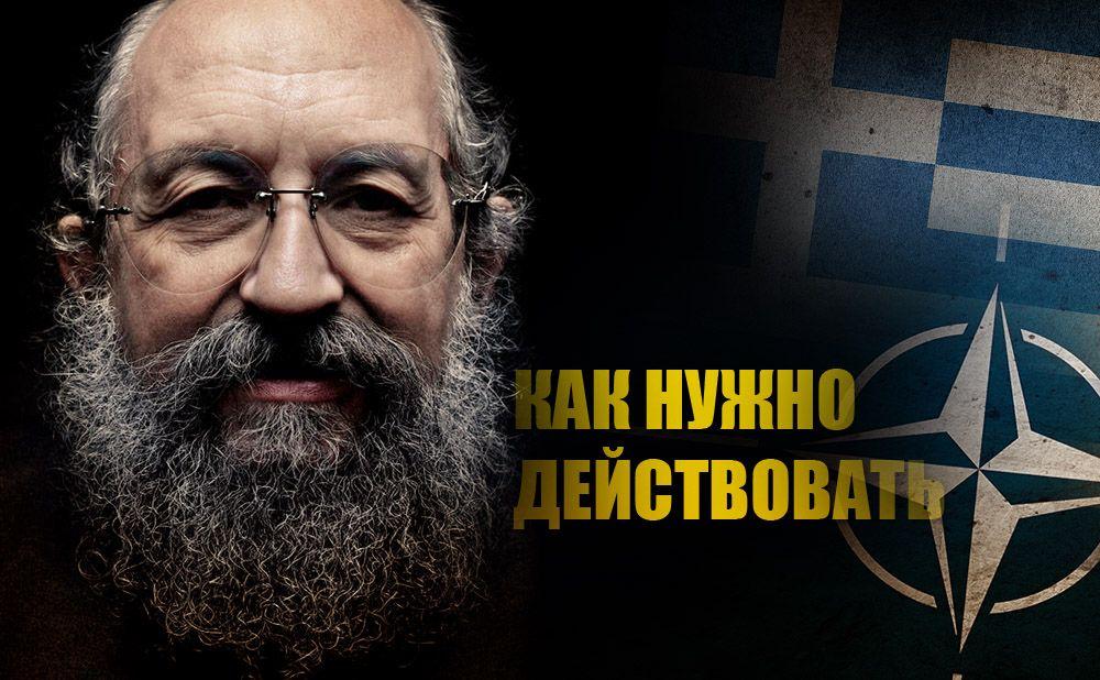 Вассерман рассказал, как нужно реагировать на высадку солдат НАТО на судно РФ