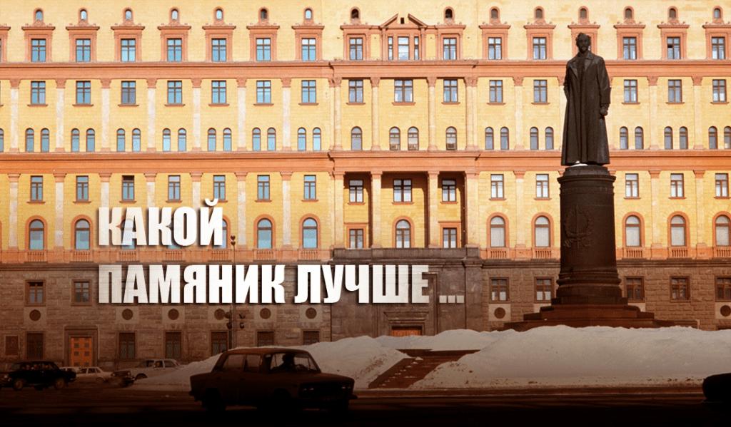 Собянин предложил, как лучше поступить с Лубянской площадью