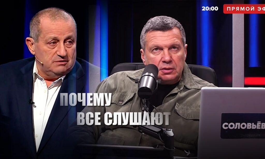 """""""Никто меня не перебивает"""": Кедми пояснил, почему на канале «Россия-1» замолкают когда он говорит"""