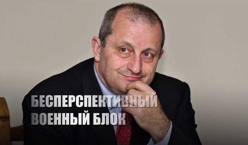 Кедми пояснил ответ РФ в случае образования Украиной, Грузией и Молдавией военно-политического блока