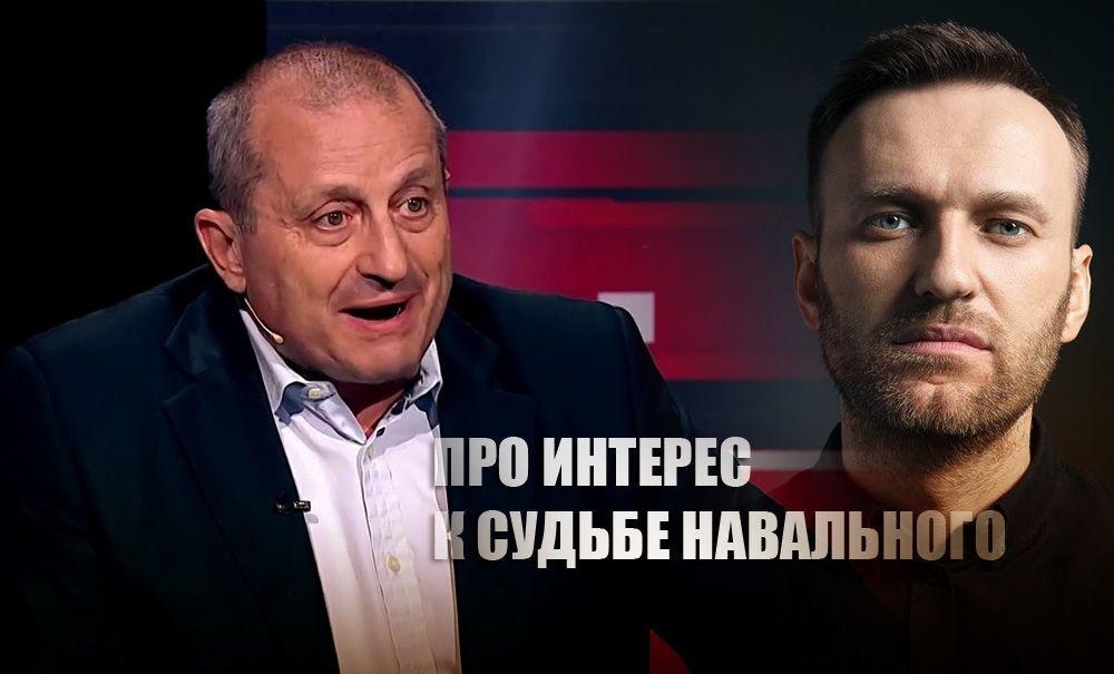 Кедми пояснил, какое отношение судьба Навального имеет к будущему России и Европы