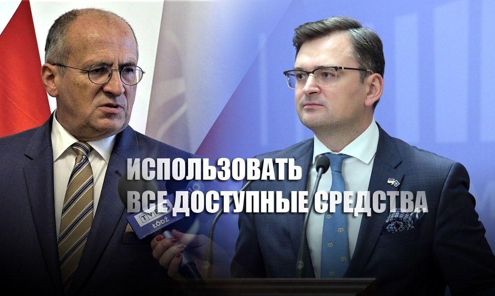"""Польша и Украина призвали Байдена """"положить конец """"СП - 2"""""""