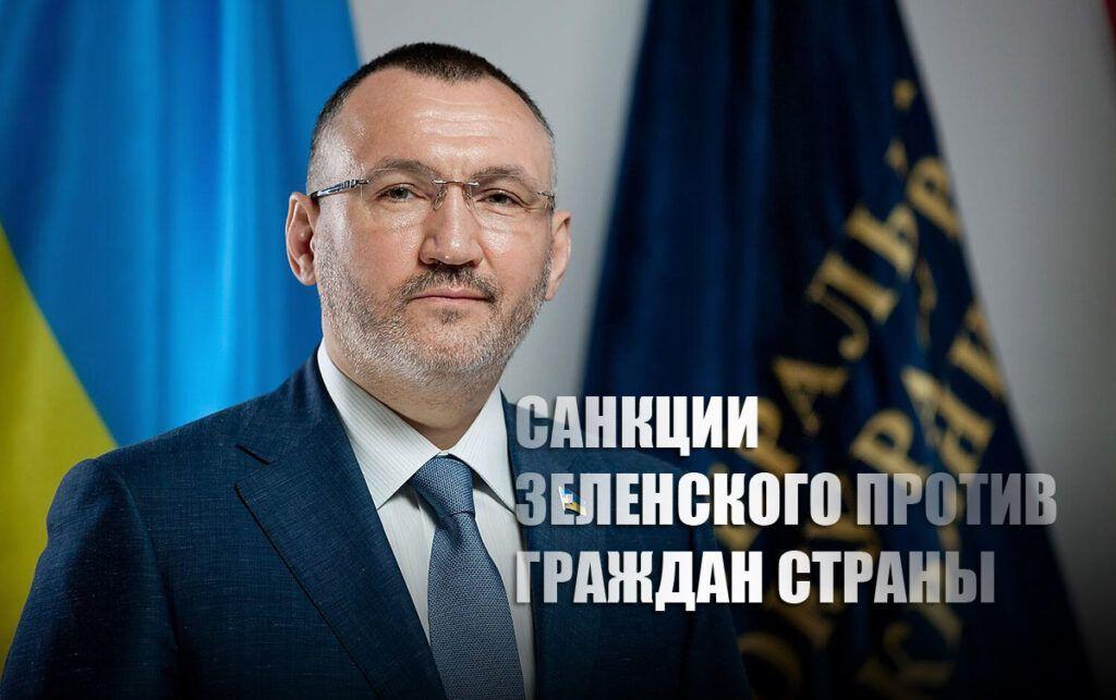 В Раде рассказали, за что Зеленского ожидает срок