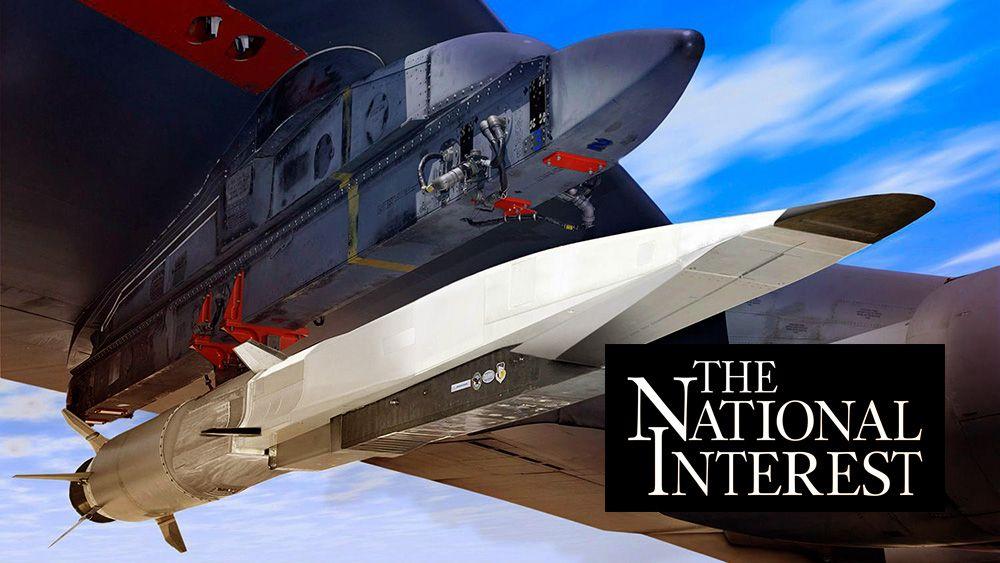 The National Interest: Россия создаёт новое гиперзвуковое оружие