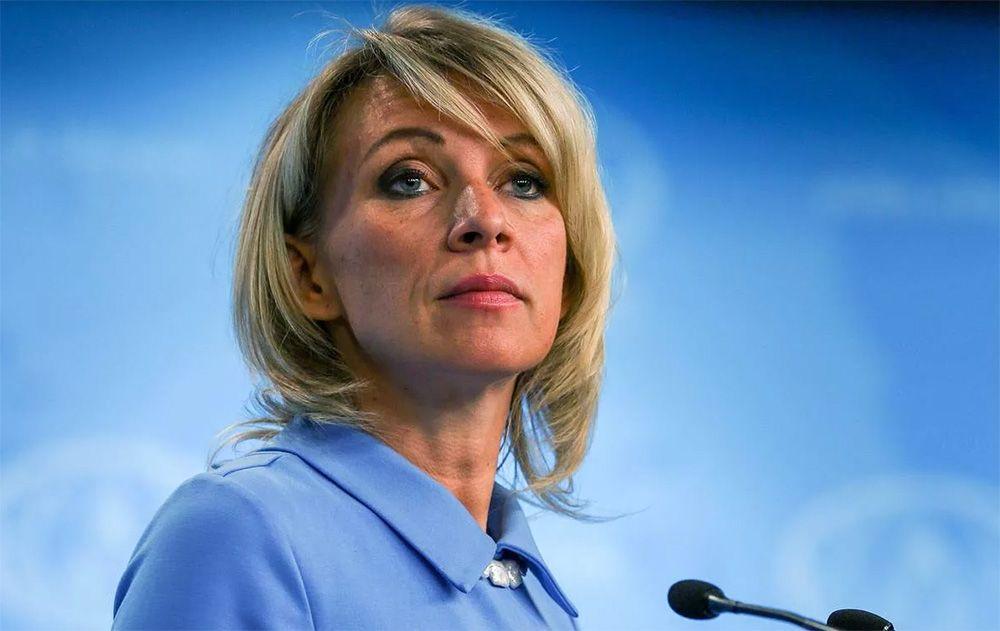 Захарова ответила на заявление Японии добиться передачи Курил несмотря на Конституцию РФ