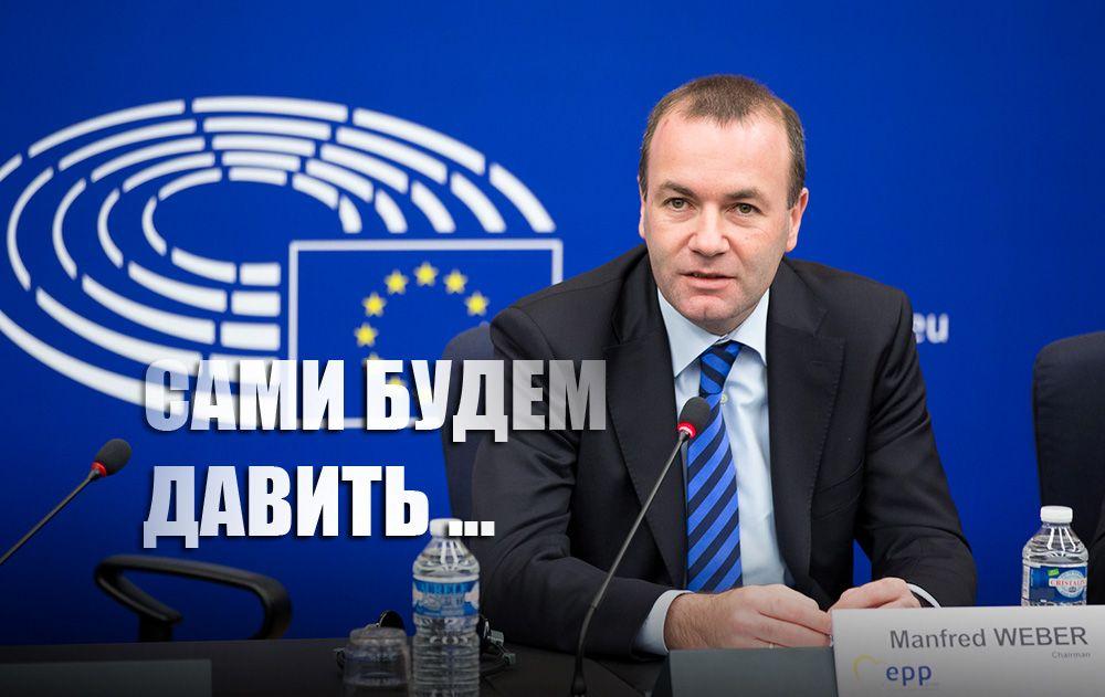 """В Европарламенте призвали использовать """"Северный поток - 2"""" против РФ"""