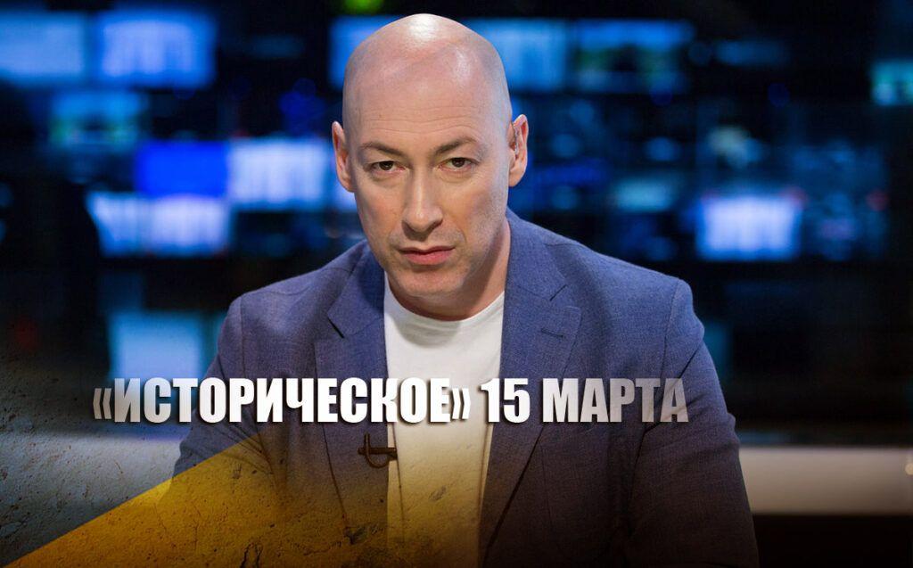 Гордон анонсировал судьбоносный «тяжелый день» для Украины