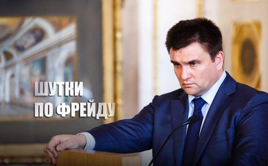 На Украине взволнованы вероятностью появления «второго Крыма»