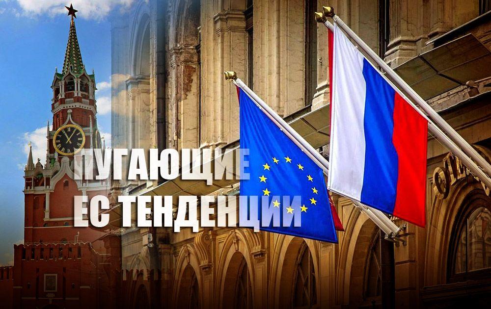 Эксперт пояснил, почему Запад начал срочно строить «железный занавес» вокруг РФ