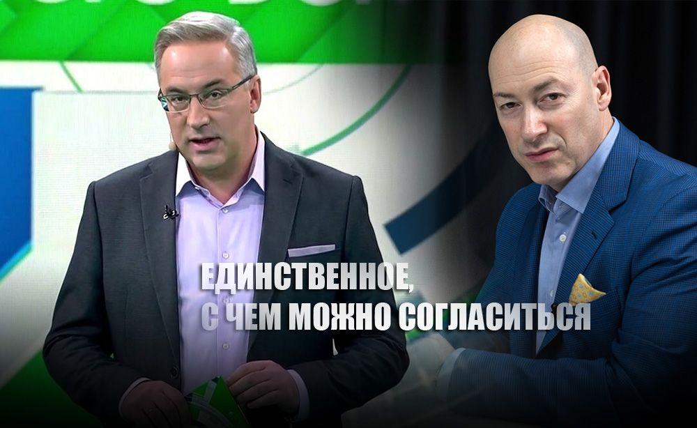 Норкин резко ответил журналисту Гордону, заявившему о «слабости» армии РФ