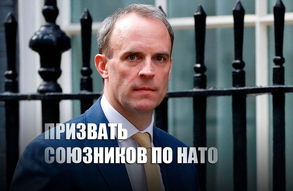 """Британия планирует заставить Россию """"ощутить реальные последствия"""" ее деятельности"""
