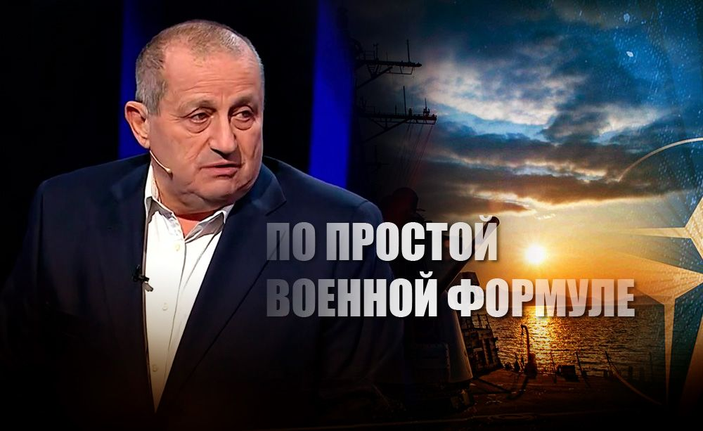 Кедми раскрыл прием Путина, положивший США и НАТО на лопатки
