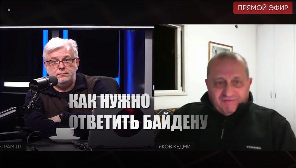 России необходимо ответить на оскорбления Байдена в адрес Владимира Путина