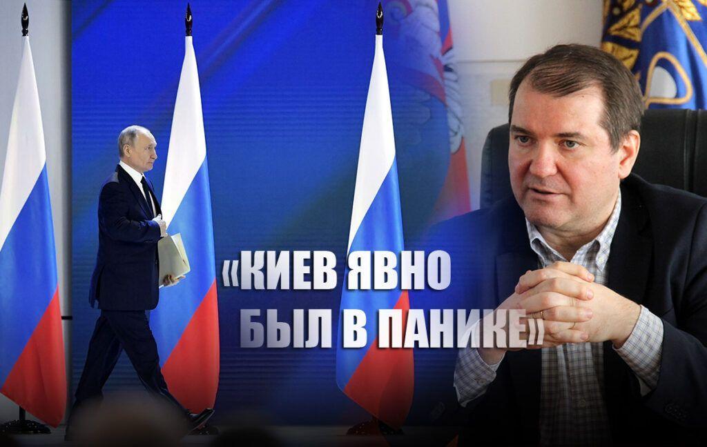 Корнилов отметил тонкий намёк Путина на Украину в послании Федсобранию