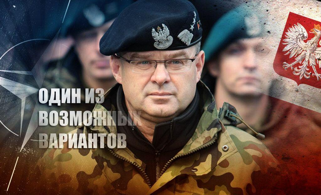 Польский генерал рассказал сценарий конфликта России и НАТО за Калининград